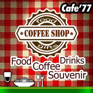 cafe_banner